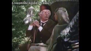 Королёк птичка певчая 1986 года   Я безумно люблю тебя   вырезка из 7 серии