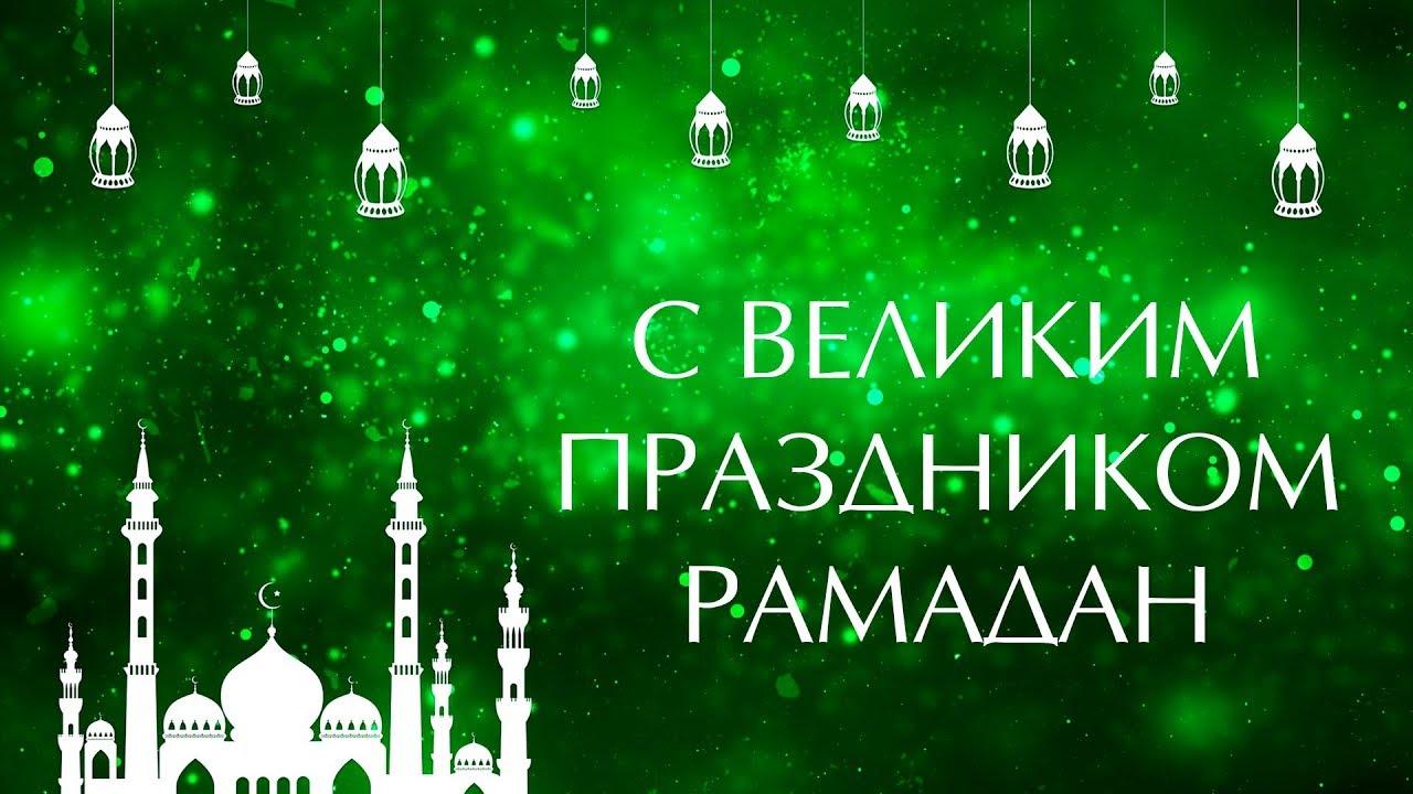 анальный все картинки праздника рамадан средние века она