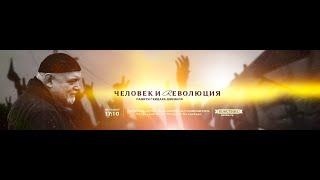 Вечер памяти Гейдара Джемаля в Санкт-Петербурге