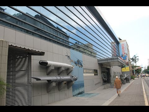 Republic of China Armed Forces Museum (Slideshow) / 國軍歷史文物館