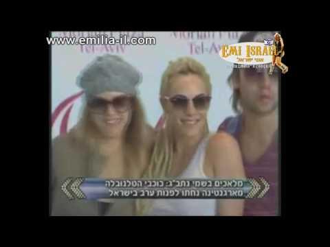 Emilia Attias Y Los Casi Angeles Llegan A Israel