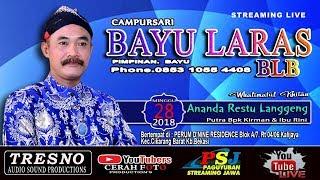 LIVE STREAMING//CAMPURSARI BAYU LARAS//LIVE CIKARANG BARAT//SEASON MALAM