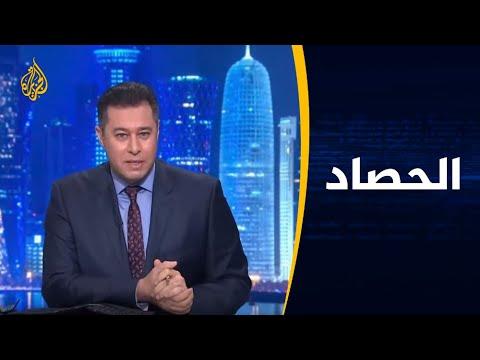 الحصاد- مصر.. حملة دهم واعتقالات  - نشر قبل 16 ساعة