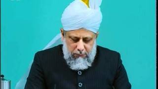 Urdu Friday Sermon 10 February 2006, Honour of the Holy Prophet (saw), Islam Ahmadiyya