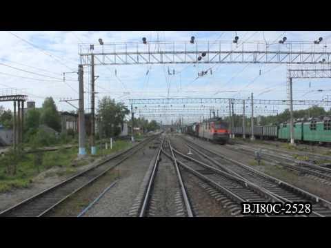 Станция Кемь из