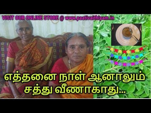 முருங்கை கீரையை வருடம் முழுவதும் சாப்பிட இப்படி பொடி செய்யலாம்..Healthy Murunghai Keerai Podi