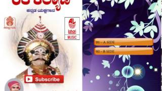 Folk Songs Kannada || Rathi Kalyana || Kannada Jukebox