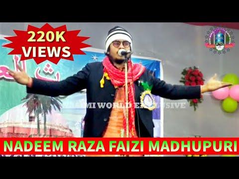 Nadeem Raza Faizi Madhupuri 2018 की सबसे नयि नात पाक सुनकर झूमउठेंगे (full hd) - NASIMI WORLD 🌍 BDK