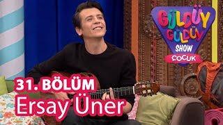 Güldüy Güldüy Show Çocuk 31. Bölüm  Ersay Üner Tatlım Tatlım