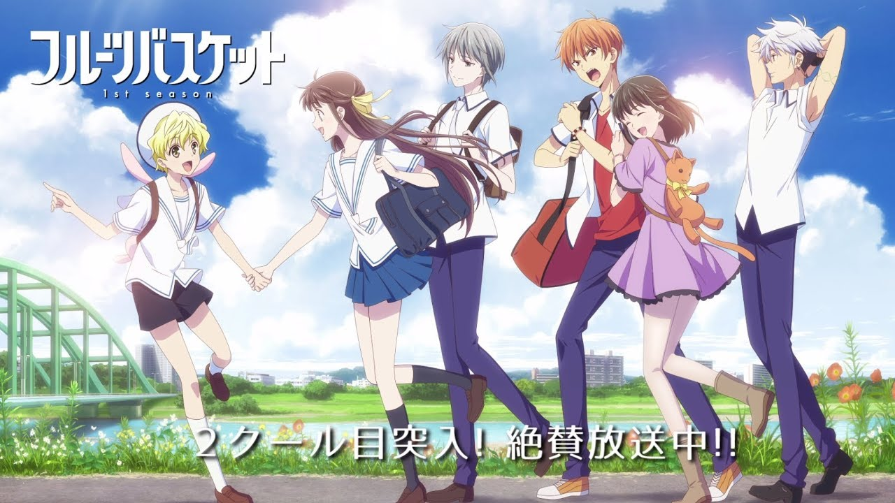 Fruits Basket Second Cour PV