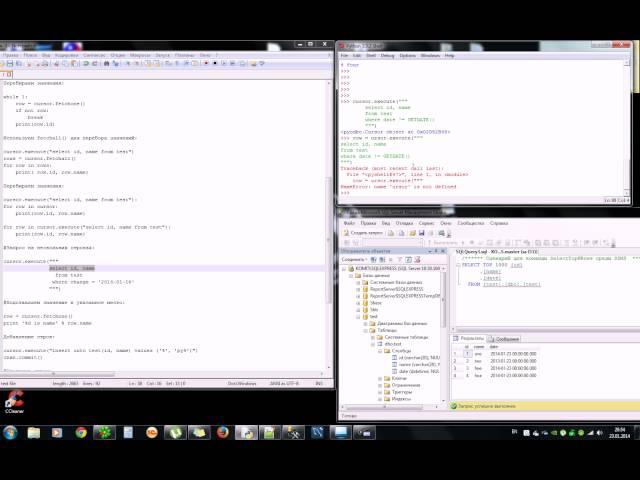 Подключение к MS SQL с помощью Python + pyodbc