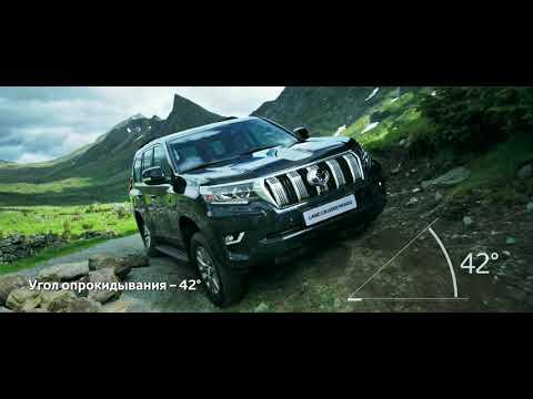 Toyota Land Cruiser Prado - внедорожные технологии