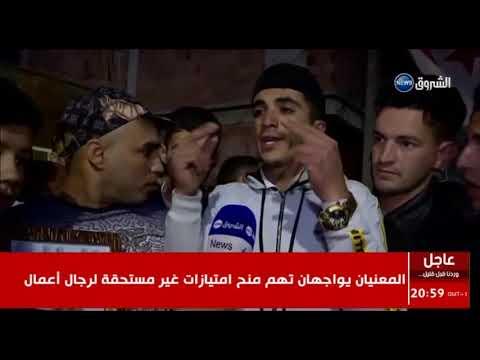 شاهد.. تصريحات مثيرة لعائلة وأصدقاء رمزي ثاني ضحية في حراك الجزائر