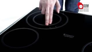 Электрическая варочная панель Hotpoint Ariston 7HKRO 642 DX(Электрическая варочная панель Hotpoint-Ariston 7HKRO 642 DX оснащена 4 стекло керамическими конфорками , 2 из них с зонам..., 2015-05-21T07:58:39.000Z)