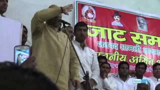 Amit Shah's Hate Speech at Jat Sabha in Shamli, West U.P.