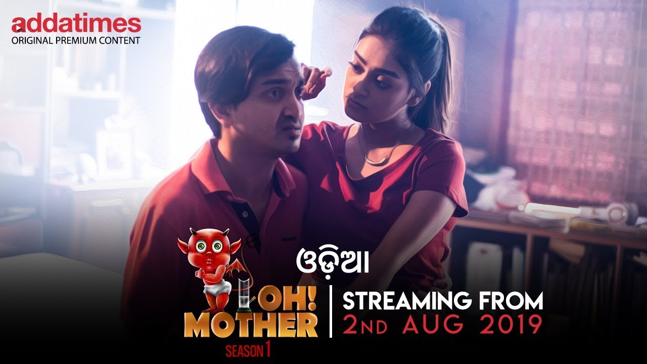 OH! MOTHER | SEASON 1 | ODIA | TRAILER | ADDATIMES - YouTube