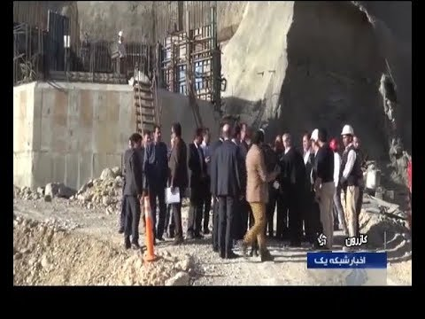 Iran made Nargesi Hydro Dam under construction, Kazeroun county سد هسته رسي نرگسي كازرون ايران