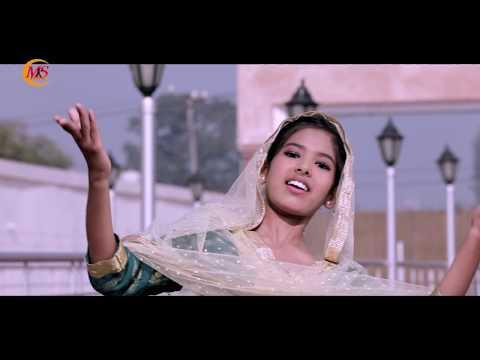 Haq | Bawa Sahib | Pavy Bassan | New Full HD Song | MS Records