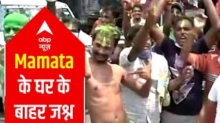 West Bengal Results: Supporters celebrate outside Mamata's house in Kolkata despite EC's ban