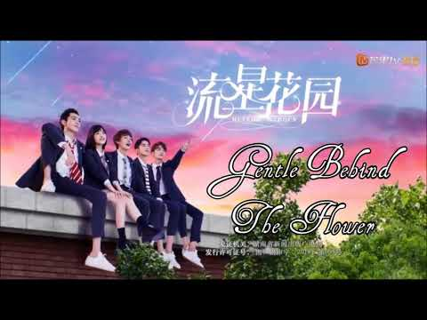 Meteor Garden (2018) OST - Gentle Behind The Flower - Guan Hong