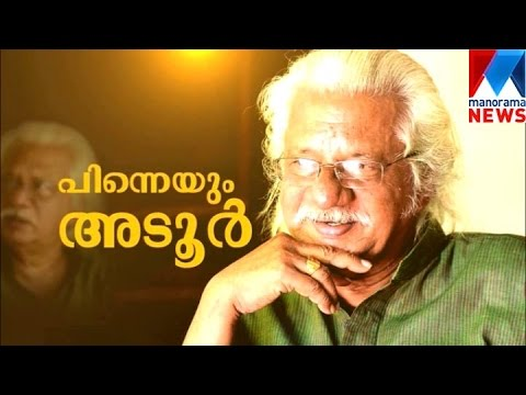 Interview with Adoor Gopalakrishnan  | Manorama News
