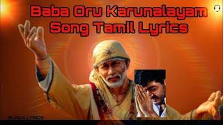 பாபா ஒரு கருணாலயம் Baba Oru Karunalayam Saibaba Tamil Song By SPB