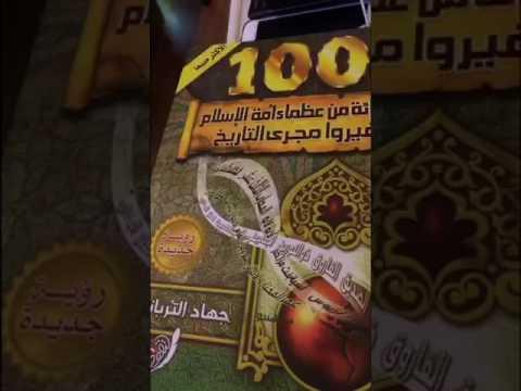 فيلم عمر وسلمى 3 كامل بجودة عالية