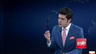 FARAKHABAR: Communique Signed At Brussels Summit Discussed