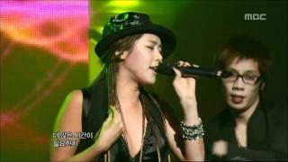 Typhoon - I'll wait for you, 타이푼 - 기다릴게, Music Core 20070127