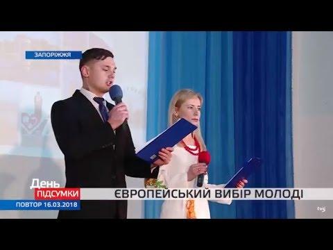 Телеканал TV5: Європейський вибір молоді