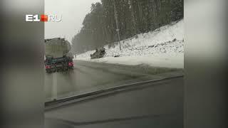 Авария на трассе Пермь - Екатеринбург
