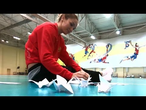 Оригами сборной России | Виктория Калинина и журавлик