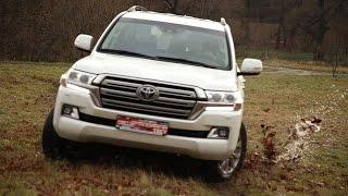 2016 Toyota Land Cruiser 200 : большой тест Автопанорамы