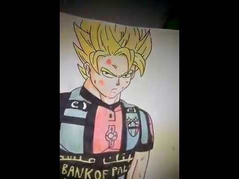 SAN GOKU BANK OF PALESTINE