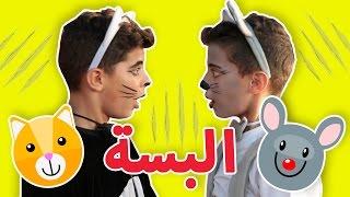 فوزي موزي وتوتي - البسة - Cat song