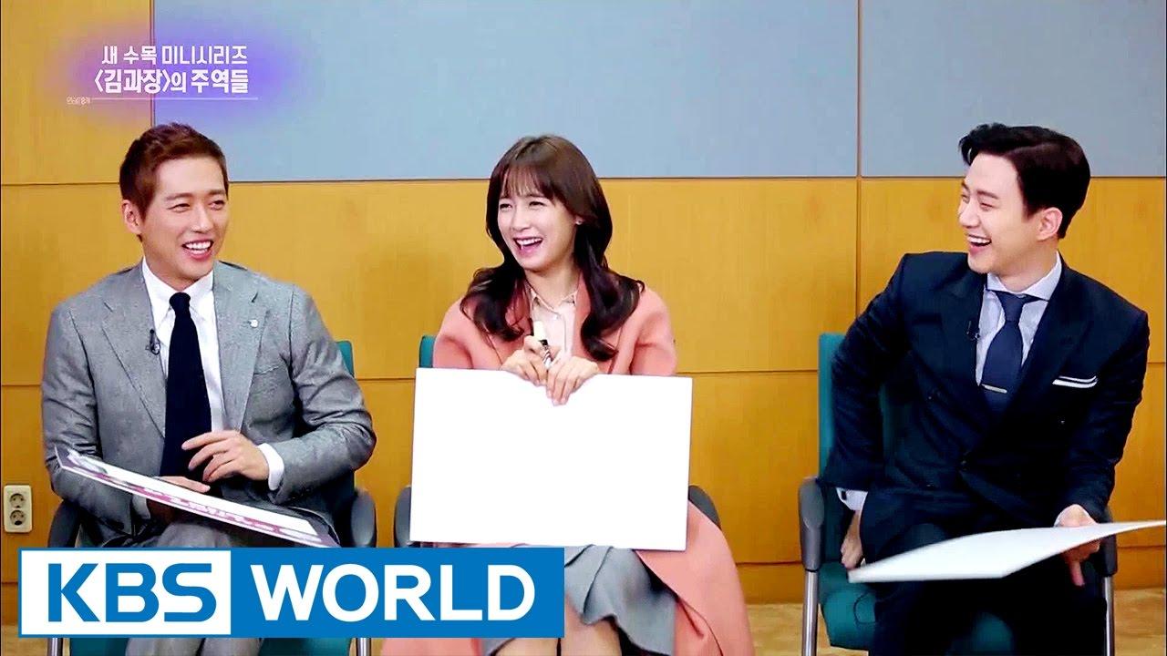 interview drama good manager namgoong min nam sangmi interview drama good manager namgoong min nam sangmi entertainment weekly 2017 01 23