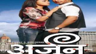 He Shwas Tuze - Arjun 2011 Marathi Movie Mp3 Download