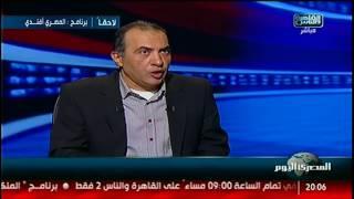 بأمر الدستورية: سقوط سلطة وزير الداخلية فى منع التظاهر
