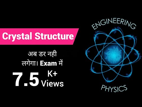 ENGINEERING PHYSICS II (CRYSTAL STRUCTURE) =1 (HINDI)