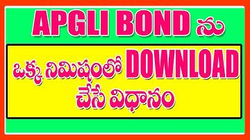 APGLI BOND DOWNLOAD
