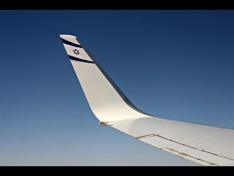 El Al Israel Airlines Flight LY402: Eilat To Tel Aviv