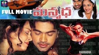 Manmadha Telugu Full HD Movie || Simbhu || Jyothika || Sindhu Tolani || A.Jai Murugan || TFC Comedy
