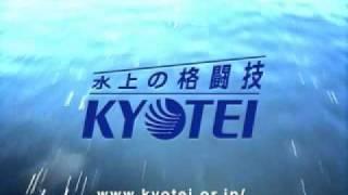 2002 平和島競艇 あなたは何色編&川から桃編 全日本選手権.