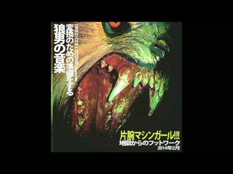 Machine Girl - Ionic Funk (20XXX Battle Music)