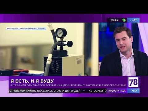 """День борьбы с раком в """"Полезном утре"""""""