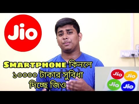 Reliance Jio 10000 Back Offer 2019, Vivo v15 & v15 Pro Offer, jio News