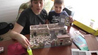 Я САМА. Строим военную игрушечную базу.