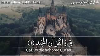 Islam Sobhi - Surah Qaf