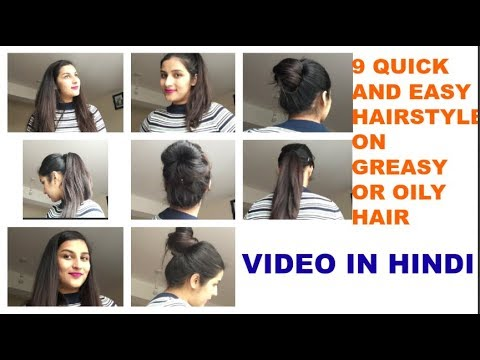 9 Quick And Easy 1 Minute Hairstyles On Greasy Or Oily Hair In Hindi