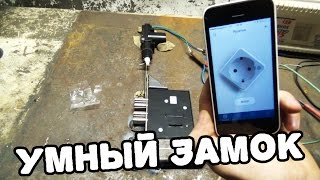 видео Электрические автоматические сушилки для рук
